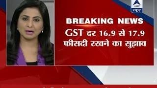 GST panel keeps standard tax rate at 17-18 percent