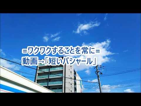 【3P製造機】トンプソンの「ジャンピングシュート」来源: YouTube · 时长: 2 分钟48 秒