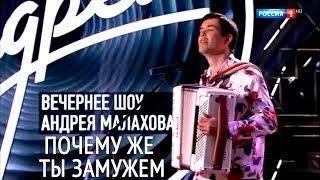Фото ВЯЧЕСЛАВ АБРОСИМОВ на канале \