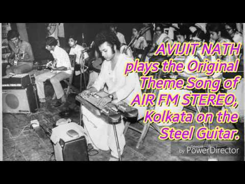 AVIJIT NATH plays the All India Radio AIR FM Stereo Theme Song on the Electric Steel Guitar
