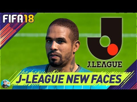FIFA 18 JAPAN LEAGUE - ALL NEW REAL FACES