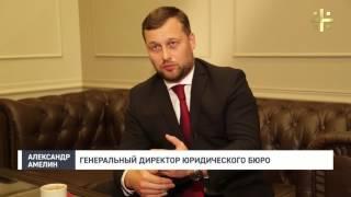 видео ЦБ лишил лицензии Южный региональный банк