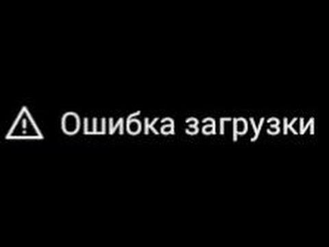 Ошибка загрузки фотография ВКонтакте