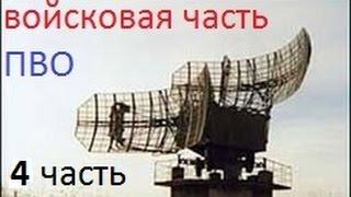 Заброшенные места Новосибирска №6 (4 часть)