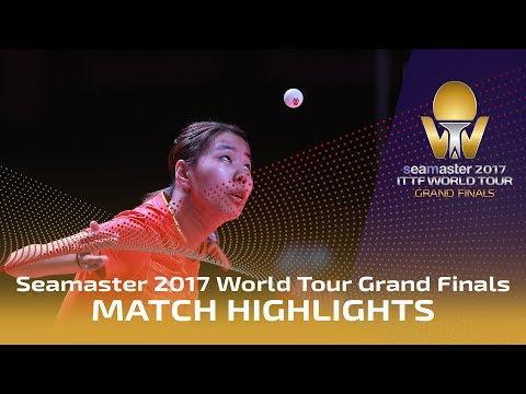 2017 World Tour Grand Finals Highlights: Chen Meng vs Gu Yuting (1/2)