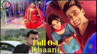 Dhani Drama Song Dhani OST Aap Baithay Hain OST Dhaani Zamad Baig HD 1080P