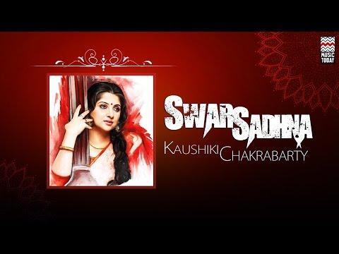 Swar Sadhna | Audio Jukebox | Vocal | Classical | Kaushiki Chakraborty