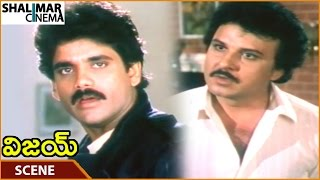 Vijay Movie || Sarath Babu Tells Nagarjuna To Apologize Lecturer || Nagarjuna || Shalimarcinema