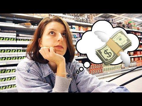 Что я покупаю в супермаркете в Швеции? +цены в магазине!