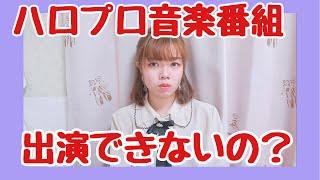 BEYOOOOONDS レコード大賞新人賞おめでとう!!!!!!! チャンネル登録はこちら↓↓ ...