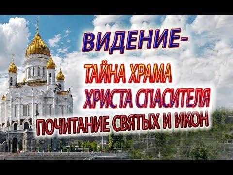 Церковь Христа (Христова) г. Киев :: Главная