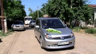 Свадьба в Таганроге