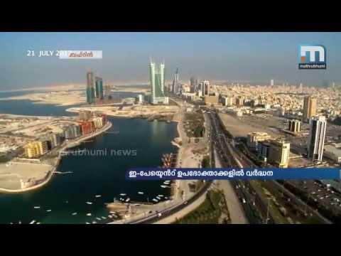 No fee for dependent's coming in visiting visa to Saudi | Mathrubhumi News