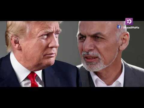 Donald Trump + Ashraf Ghani funny speech