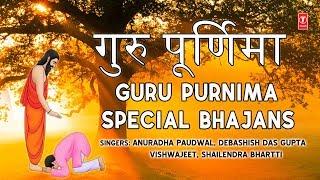 2018-special-i-guru-purnima-special-bhajans-i-anuradha-paudwal-debashish-das-gupta