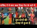 राशिद खान ने कहा, गेल नहीं, किंग्स इलेवन पंजाब का यह बल्लेबाज है मेरा फेवरेट विकेट