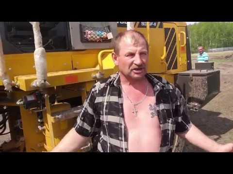 ФРОНТАЛЬНЫЙ ПОГРУЗЧИК КИТАЙ LOVOL В ТЮМЕНИ