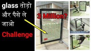 3 Million Cash For Free | Amazing Facts | buzzeroff