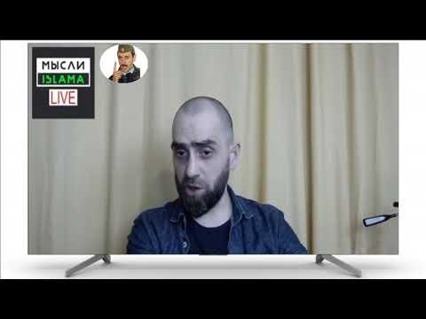 Мысли Ислама: «Кадыров, Хеда Хамзатова и армянин»