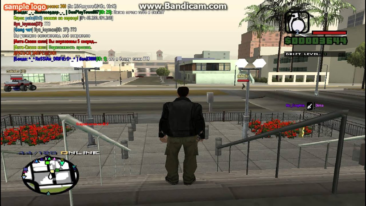 AntiCrasher for SAMP 0.3z для GTA San Andreas 58