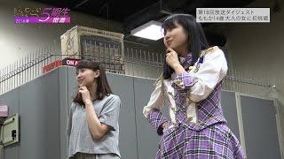 3/26(日)23:30-24:00 NMB48の5期生密着番組。 KawaiianTVforニコニコ...