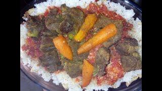 Cooking with Bassant   👌💓🍖 فته اللحمه علي الطريقه المصرية