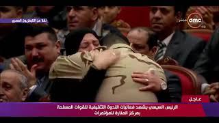 تغطية خاصة - لحظة مبكيه بين والدة الشهيد