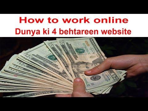 How to work online urdu hindi