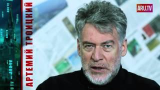 """Артемий Троицкий """"сжигает"""" плот Юрия Лозы"""
