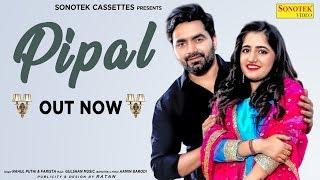 Vicky Kajla Pipal | Niharika Singh | Rahul Puthi, Farista | New Haryanvi Song 2019 | Sonotek Music