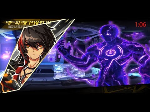 [Void Elsword] T.VC Add's Energy Fusion Theory 1:06