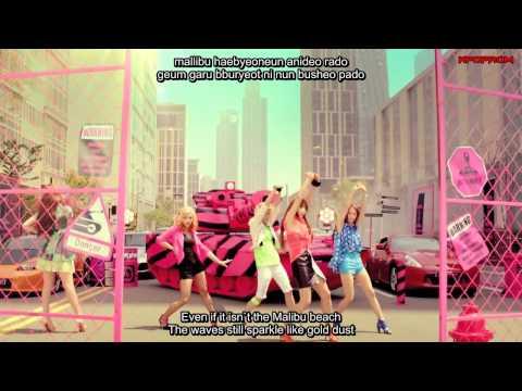 f(x) - Hot Summer MV Eng Sub & Romanization Lyrics