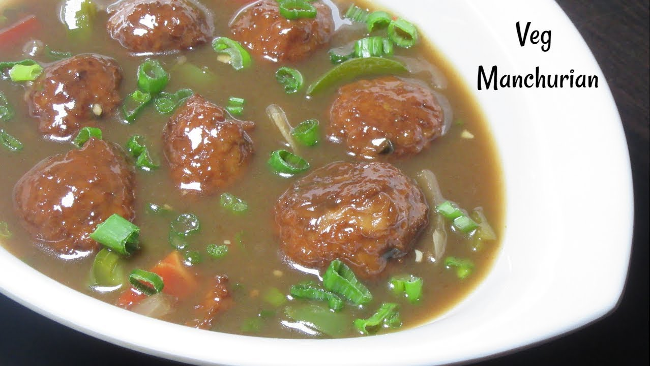 Veg Manchurian - व्हेज मंचुरियन | Veg Manchurian Gravy Recipe | Easy & Quick Manchurian Recipe