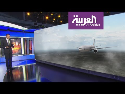 كيف تعترض مقاتلة طائرة مدنية اخترقت أجوائها؟  - نشر قبل 11 ساعة