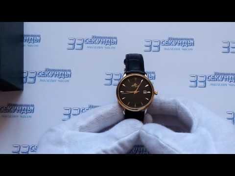 Appella A-4301-2014 часы мужские кварцевые видео обзор