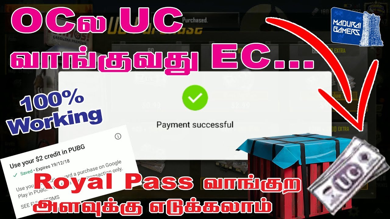 Get Free UC in PUBG Mobile | Official Reward | Madurai Gamers