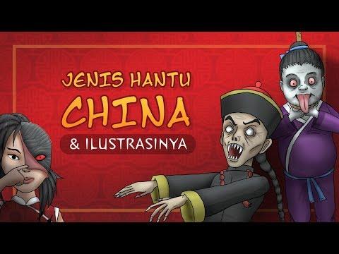 Jenis Hantu China & Ilustrasinya 中国鬼 | Kartun Hantu & Cerita Misteri Horor Indonesia, #horortime