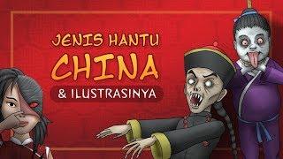 Jenis Hantu China & Ilustrasinya 中国鬼 | Kartun Hantu & Cerita Misteri Horor indonesia, Rizky Riplay