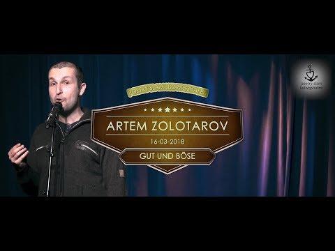 Artem Zolotarov - Gut und Böse // Poetry Slam // 2018