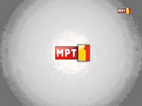 MRT 1 (MPT) - Identitet
