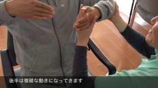 脳卒中リハビリ 【手の位置感覚】
