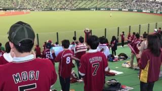 2017.3.20 会場メットライフドーム 東北楽天ゴールデンイーグルス ウィ...