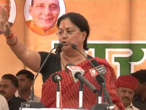 Suraj Sankalp Yatra-Vasundhara Raje ji speech at Ratangarh on 12th June, 2013.