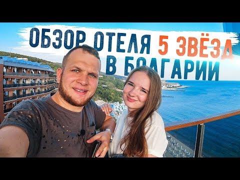 Отель за 75 000 рублей! Это жесть! Все Включено которое не пожелаешь и врагу!