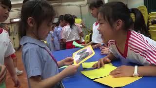 Publication Date: 2018-06-06 | Video Title: 2017-2018年度四年級綜合科服務學習:攤位活動