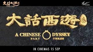 Chinese Odyssey Trailer 03 CANT