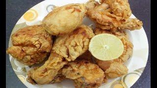 Crispy Fried Chicken Recipe in Hindi