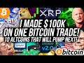 I Made $100k In One Bitcoin Trade! HUGE Altcoin Profit! Ledger Wallet DATA LEAK! Tether $300m Pump!