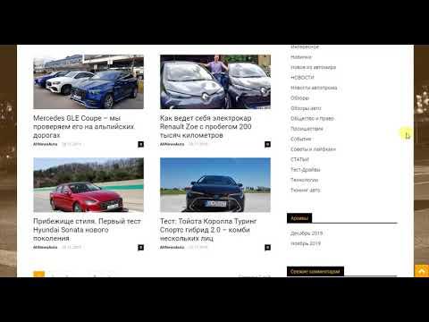 Актуальные новости из мира авто, советы, обзоры