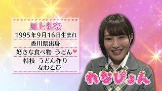 2017/02/24 OHK岡山放送(岡山・香川)